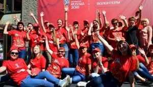 Более 50 брянских студентов отправились волонтерами на чемпионат мира