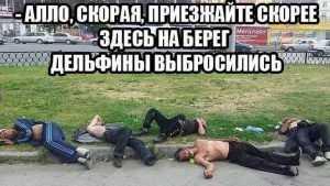 Самый «пьяный» дом Брянска стал терять свои позиции