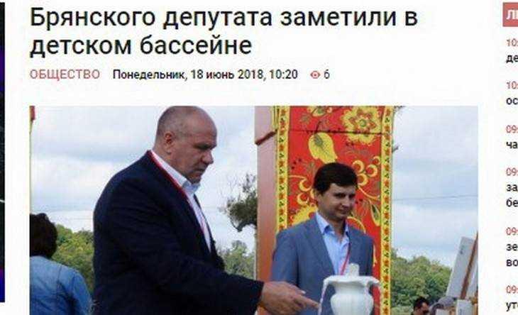 Брянского депутата Бугаева обвинили в использовании детского бассейна