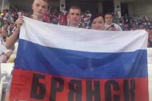 Брянские болельщики поддержат футбольную сборную России в Петербурге