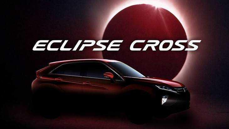 В Брянске состоялась премьера кроссовера Mitsubishi Eclipse Cross