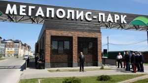 В «Мегаполис-Парке» открыли современный пункт брянской полиции