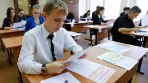 Брянские выпускники будут судить ЕГЭ