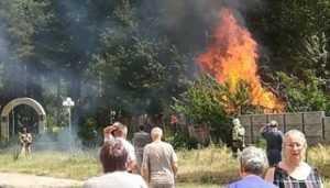 В брянском Парке Поколений случился пожар
