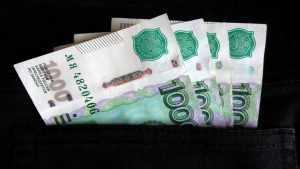ФНС предоставит банкам доступ к данным о зарплатах заемщиков