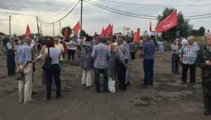 В Брянске начался митинг против пенсионной реформы