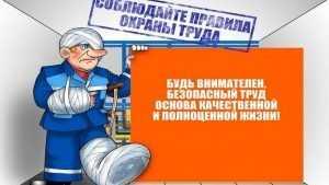 Госдума ужесточит наказание за гибель людей из-за нарушения правил безопасности