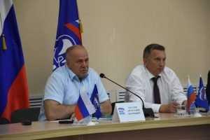 В Брянске подвели итоги обсуждений параметров пенсионной системы