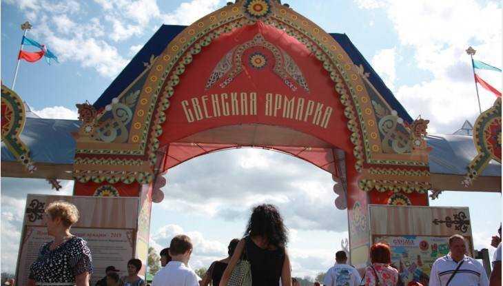 Брянская Свенская ярмарка примет гостей 25 августа