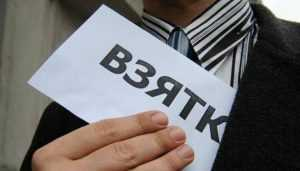В Унече адвоката отдали под суд за передачу взятки борцу с коррупцией