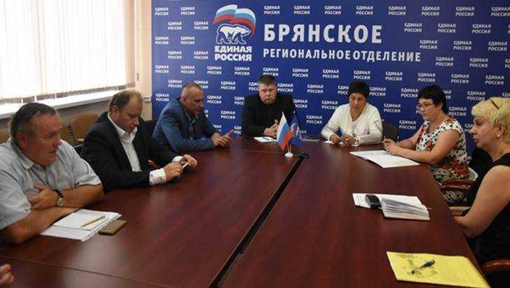 В Брянске обсудили переход на прямые платежи за услуги ЖКХ