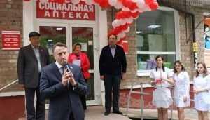 В Бежицком районе Брянска открыли новый медицинский центр