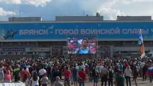 В центре Брянска 7 июля закроют движение из-за показа матча Россия – Хорватия