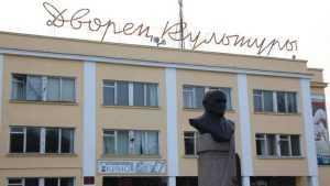 В Сельцо Брянской области отремонтируют зрительный зал Дворца культуры