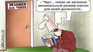 Севского чиновника отдали под суд за квартиру для сына коллеги