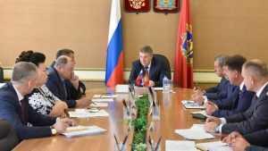 Губернатор Брянской области Богомаз провел совещание с заместителями