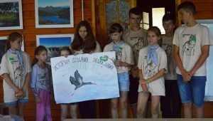 В «Брянском лесу» побывали 25 юных исследователей природы