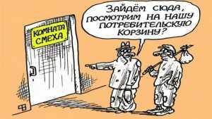 Жители Брянской области могут целый месяц питаться на 3780 рублей
