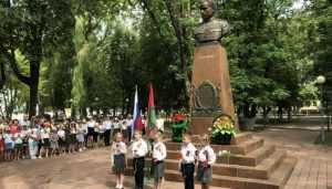 В Брянске прошел митинг, посвященный легендарному летчику Камозину