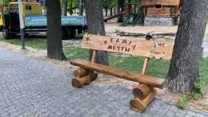 В Новозыбкове Брянской области установили скамью примирения