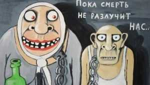 В Жуковке пенсионерку и её мужа отдали под суд за мак с огорода