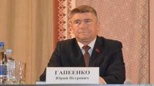 Арестованного зампредседателя Брянской думы Гапеенко лишили денег