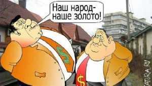 В Погарском районе у осуждённого за растрату депутата отобрали мандат