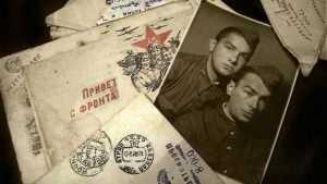 В Брянске стартовала акция «Непридуманные рассказы о войне. Письма с фронта»
