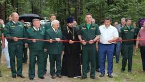 В Дятьковском районе открыли кордон «Черные камни»