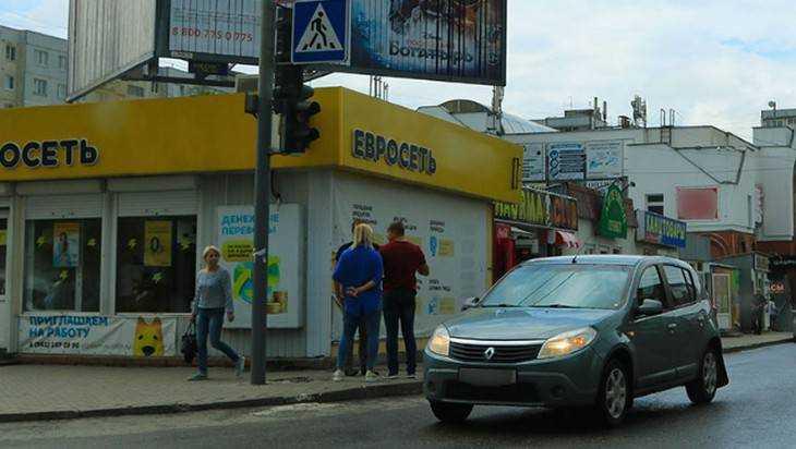 В Брянске возле «Торгового ряда» ограничили стоянку и парковку