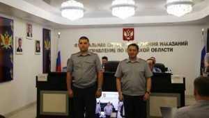Сотрудники брянского УФСИН за полгода помогли раскрыть 199 преступлений