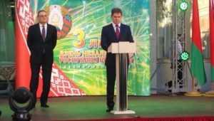 Брянцы побывали на приёме в посольстве Белоруссии
