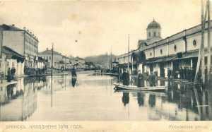 В Брянске рассказали о большом наводнении и пароходе в Радице