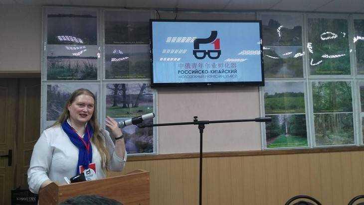 В Брянске при вузе открылся российско-китайский бизнес-инкубатор