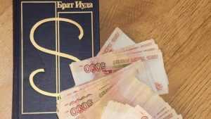 За ЕГЭ по физике брянская чиновница получила 92 тысячи рублей