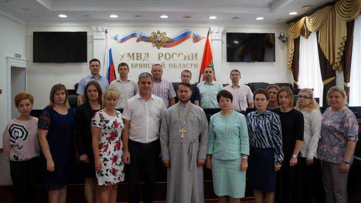 Следователи Брянского УМВД встретились со священнослужителями