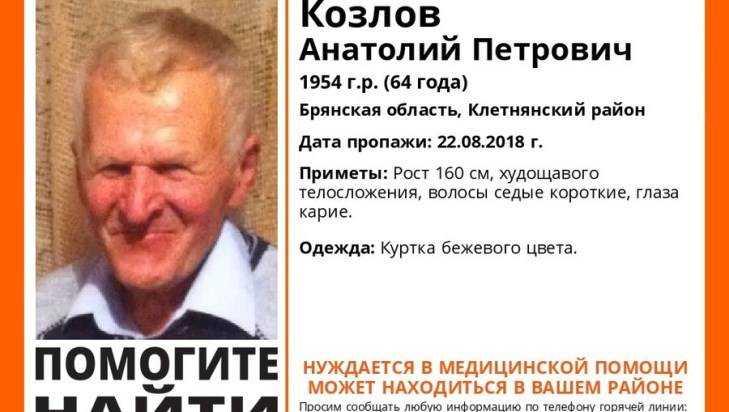 В Клетнянском районе Брянской области пропал 64-летний Анатолий Козлов