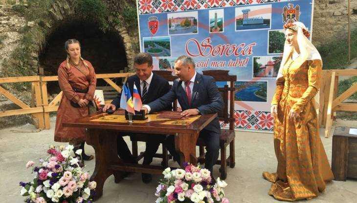 Молдавский город Сороки стал побратимом Брянска