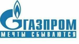 «Газпром» пригласил на работу брянских выпускников