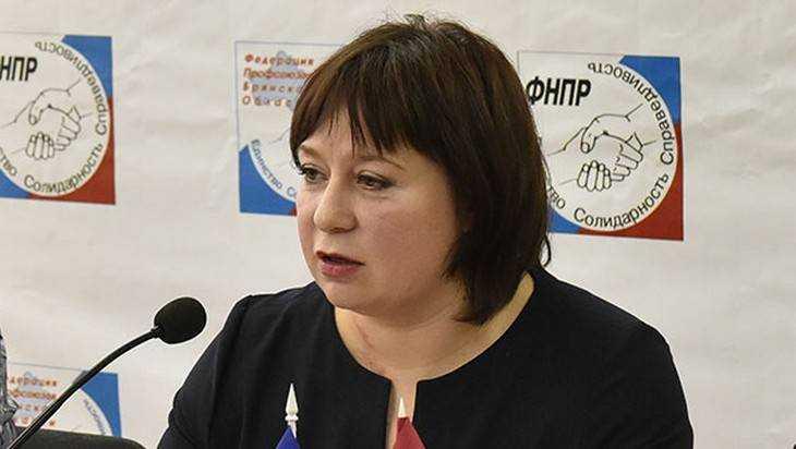 Председатель Брянских профсоюзов поддержала позицию Президента