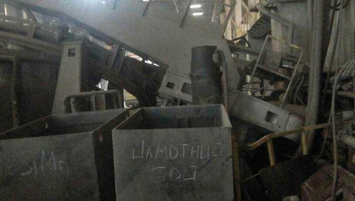 В сети опубликовали фото обрушившейся печи на брянском стальзаводе
