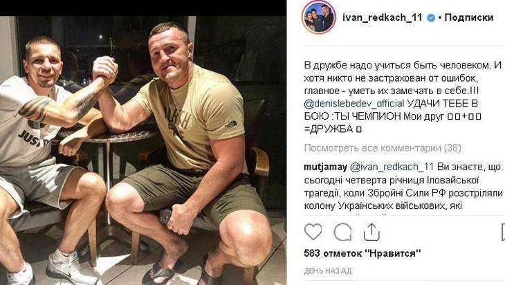 Украинского боксера растерзали за слова о дружбе с Россией