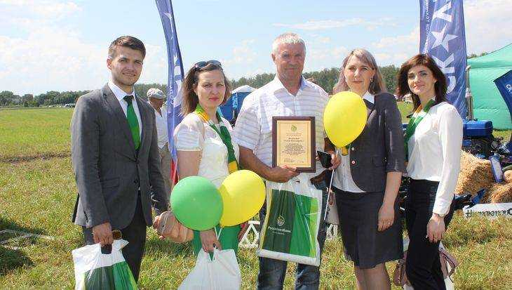 Брянский филиал «Россельхозбанка» поздравил аграриев на «Дне поля-2018»