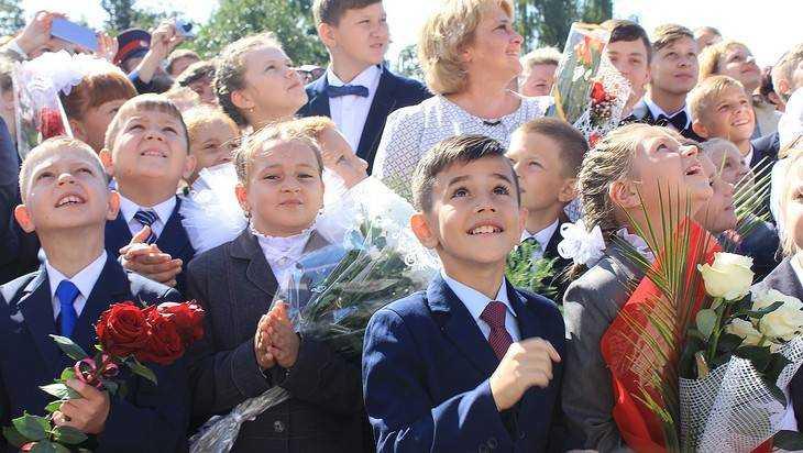 Расходы брянцев на подготовку ребенка в школу превысили 20 тысяч рублей