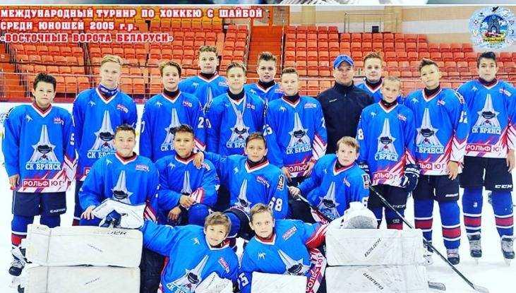 Юные брянские хоккеисты на турнире в Белоруссии завоевали «золото»