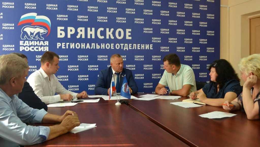 В Брянске прошло заседание общественного совета партпроекта «Городская среда»
