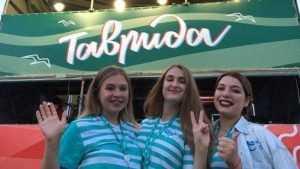 Брянские девушки стали участницами образовательного форума «Таврида»