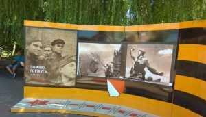 В Брянске вандалы разбили Георгиевскую ленту на Кургане Бессмертия
