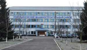 В Новозыбкове машиностроительный завод прекратил работу по пятницам