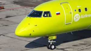 Авиакомпания сообщила об отмене рейсов из Брянска в Москву